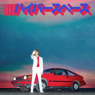 Фото №2 - Beck с альбомом Hyperspace и другая важная музыка месяца