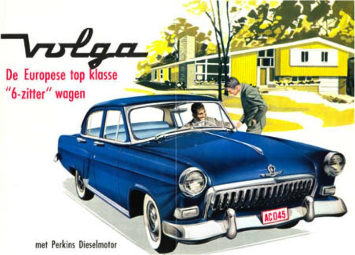Фото №3 - Как советские автомобили рекламировали за рубежом