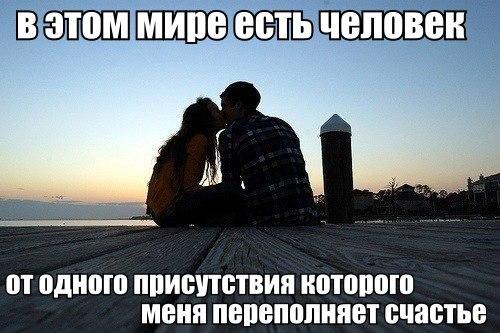 Фото №18 - 20 мемов про то, как обрести любовь
