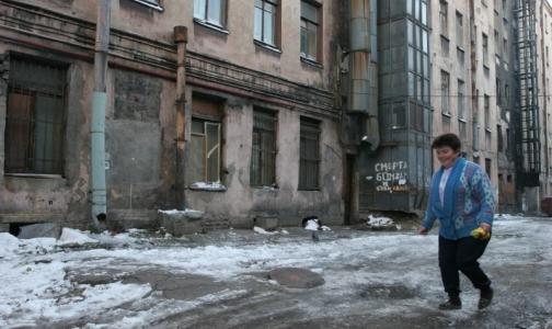 Фото №1 - В Петербурге снова гололед — полтысячи пострадавших за неделю
