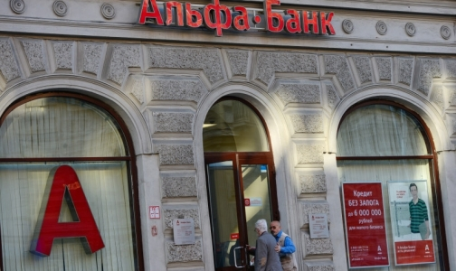 Фото №1 - УФАС: Банки навязывают страховщиков петербуржцам при выдаче кредита