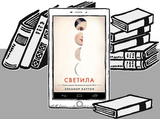 Фото №2 - 5 книг для вечернего чтения