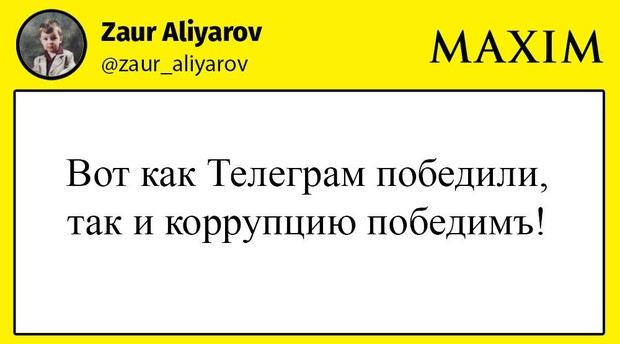 Фото №1 - Лучшие шутки о разблокировке Роскомнадзором Telegram
