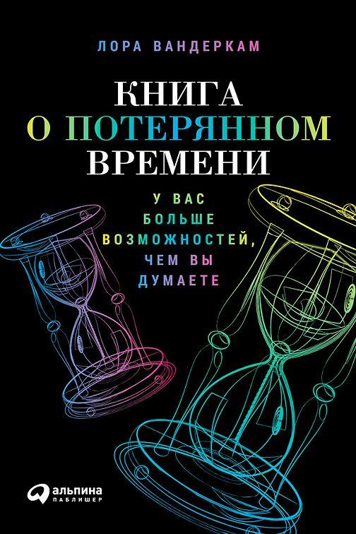 Фото №2 - 10 книг, которые важно прочитать до 35 лет