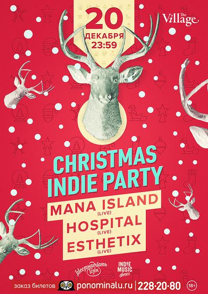 Фото №2 - Не пропусти вечеринку Indie Christmas Party