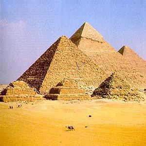 Фото №1 - Найдена новая пирамида