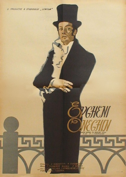 Фото №1 - Продакт-плейсмент в романе «Евгений Онегин»: как Пушкин рекламировал товары