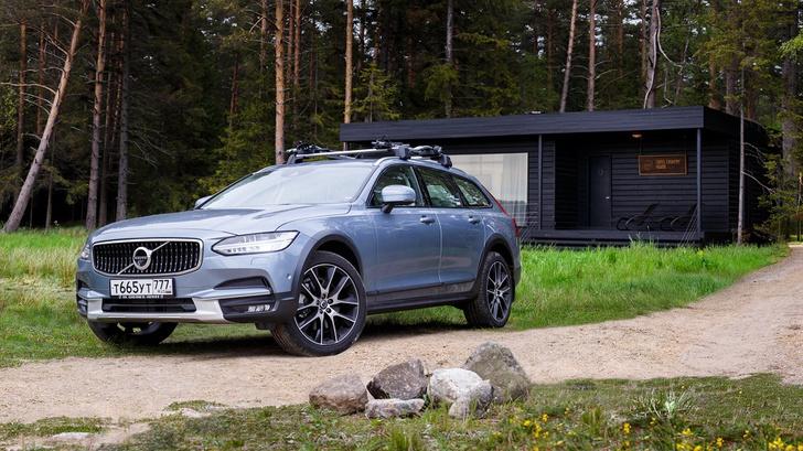 Фото №4 - Место для «перезагрузки»: Volvo Cars открыл отель Cross Country House на Финском заливе
