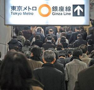 Фото №1 - Обрыв проводов парализовал японское метро