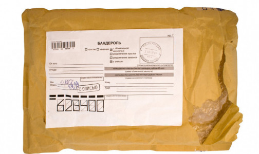 Фото №1 - Антиковидная бандероль. Петербург спасает Россию, отправляя в регионы посылки с лекарствами