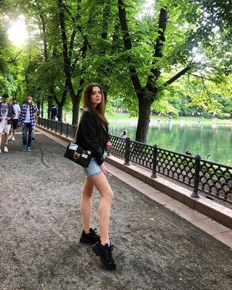 <p>Мария Захарова</p>