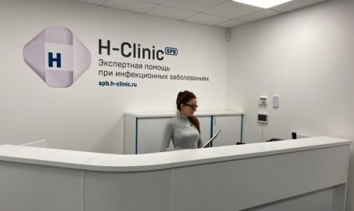 Фото №1 - В Петербурге открылась первая негосударственная инфекционная клиника