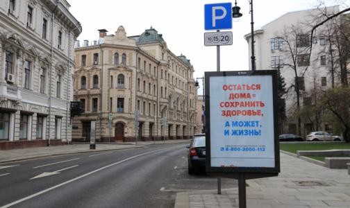 Фото №1 - Главный санврач Петербурга: «Город категорически не готов к снятию ограничений»