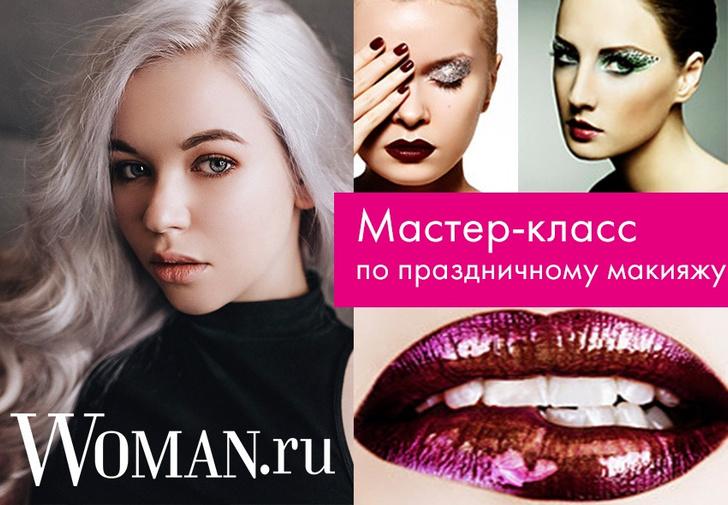 Даша Агафонова