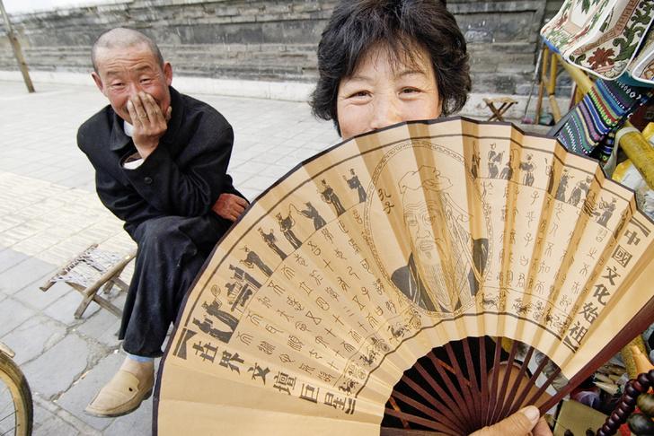 Фото №2 - Китайская мудрость, или По следам Конфуция