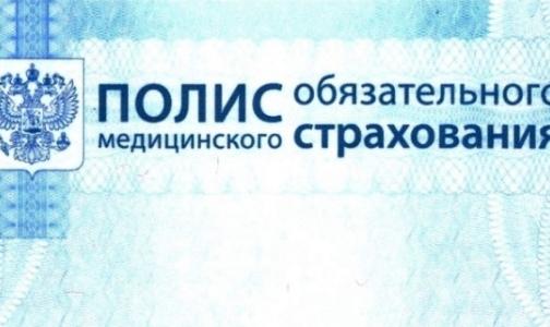 Фото №1 - Эксперты предлагают Минздраву перестать пытаться лечить всех пациентов