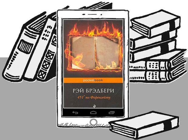 Фото №2 - Король фантастики: 7 книг Рэя Брэдбери, которые должен прочесть каждый