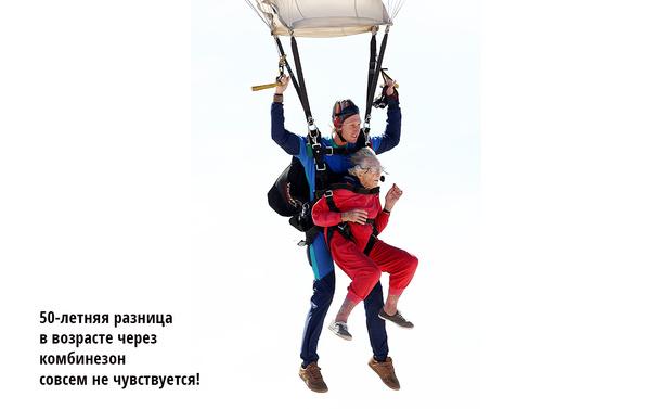 Фото №5 - Лукерья Ильяшенко на обложке январского MAXIM