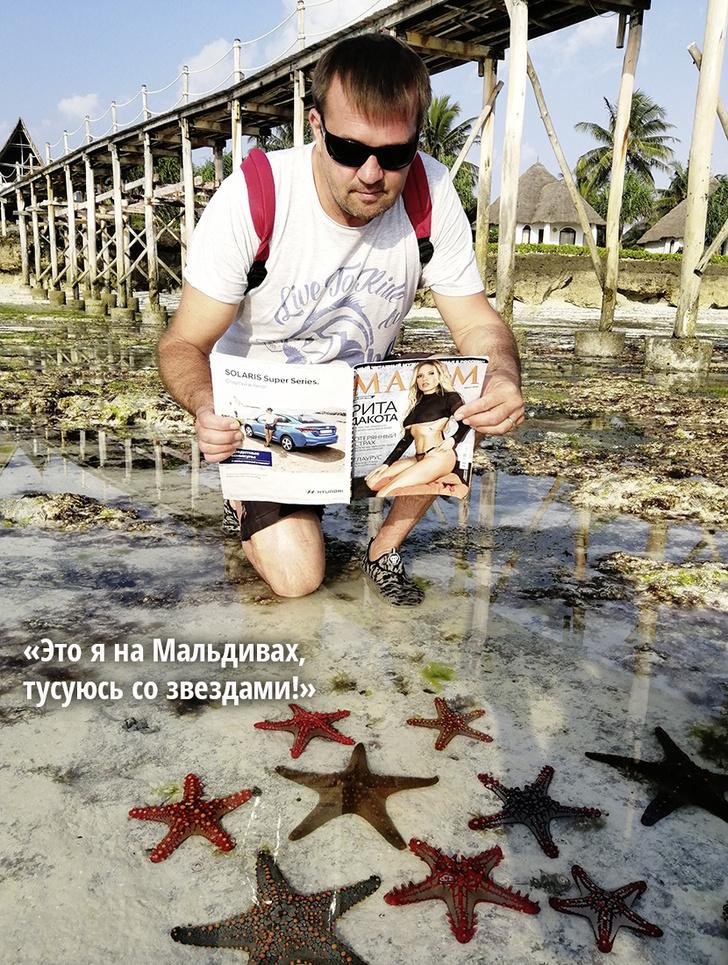 Фото №2 - Конкурс: пришли фото с журналом MAXIM внеобычной ситуации и выиграй клавиатуру премиум-класса Logitech G915 Lightspeed!