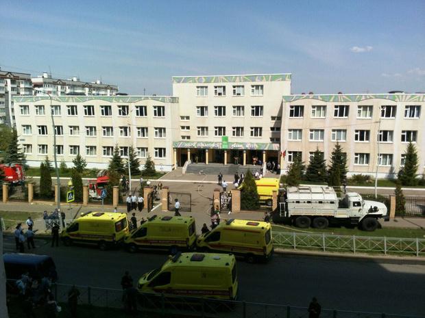 Фото №1 - «Не передавайте родителям»: опубликована жуткая переписка учеников казанской гимназии № 175