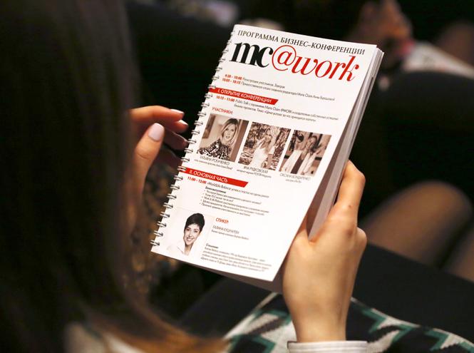 Фото №1 - Marie Claire провёл первую бизнес-конференцию MC@WORK