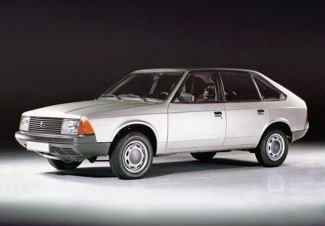 Фото №3 - Не дошли до конвейера: 5 советских автомобилей, которые могли выглядеть иначе