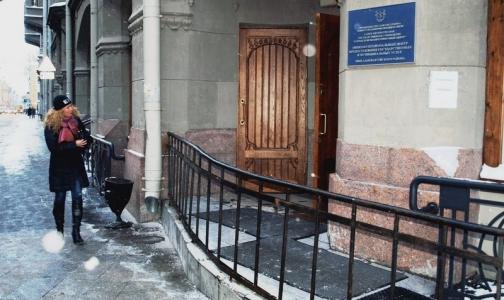 Фото №1 - Петербуржцы могут оформить заявку на высокотехнологичную операцию в районных МФЦ