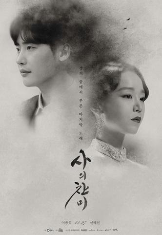 Фото №4 - Must watch: дорамы со звездой «Королевы Чорин» Щин Хе Сон
