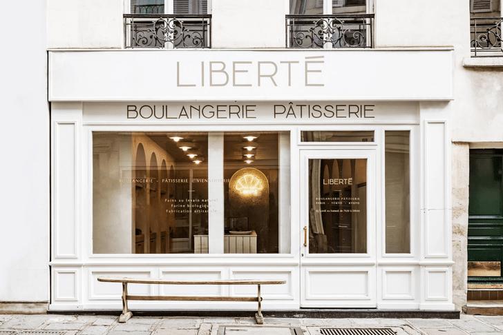 Фото №7 - Уютная пекарня в Liberté Париже