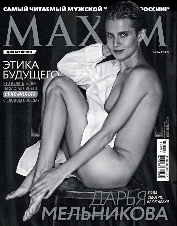 Фото №1 - Актриса «Папиных дочек» Дарья Мельникова в летнем номере MAXIM!