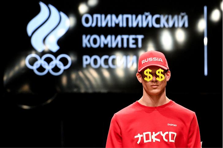 Фото №1 - Стало известно, во сколько обойдется поездка российских спортсменов наОлимпиаду вТокио