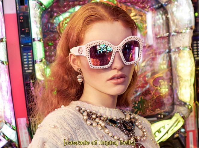 Фото №13 - Японское приключение Петры Коллинс и Ко: новая кампания Gucci