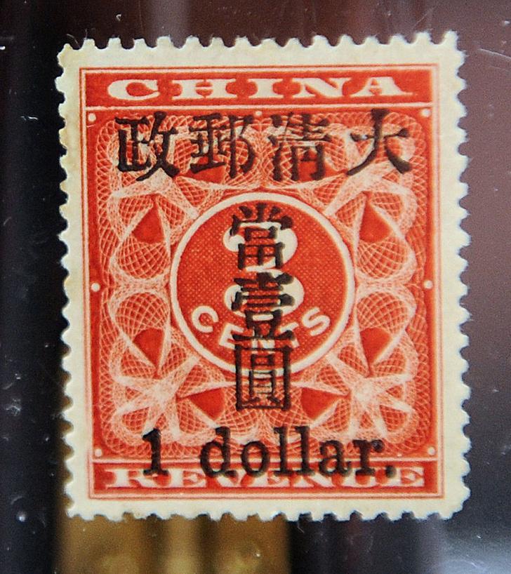 Фото №3 - «Святой Грааль», «Перевернутая Дженни» и еще 3 самые дорогие почтовые марки в мире