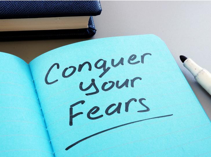Фото №6 - Лицом к лицу: как встретиться со своими страхами и победить их
