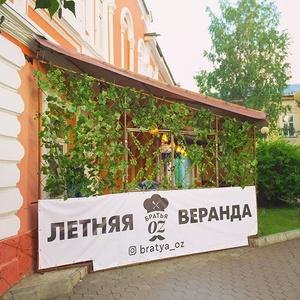 Фото №20 - Гриль, кофе, потанцуем: обзор новых необычных заведений в разных районах Красноярска