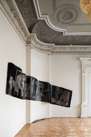 Фото №2 - Две новые выставки Myth Gallery в «Рихтере»