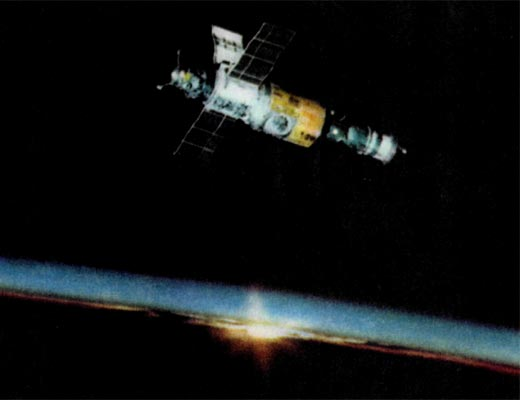 Фото №1 - Институт в космосе