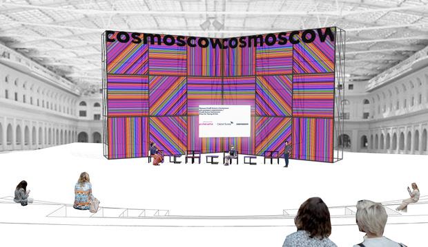 Фото №6 - Архитектурный конкурс Cosmoscow и БВШД