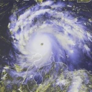 Фото №1 - Урагану Феликс присвоена высшая категория опасности