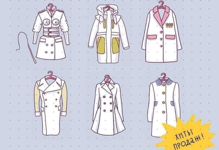 Фото №1 - 7 моделей белых пальто для 7 типов интернет-д'Артаньянов