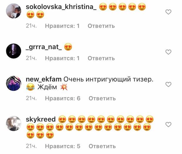 Фото №3 - Девочка с картинки: 18-летняя звезда TikTok исполнила главную роль в новом клипе Егора Крида