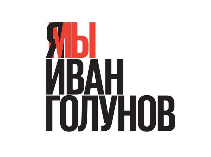 Фото №1 - Как выразить свою гражданскую позицию в День России