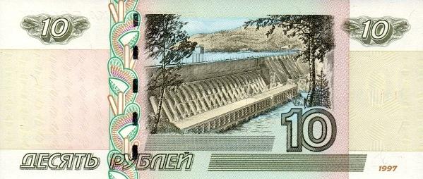 Фото №4 - Достопримечательности в бумажнике: путешествие по городам с купюр Банка России