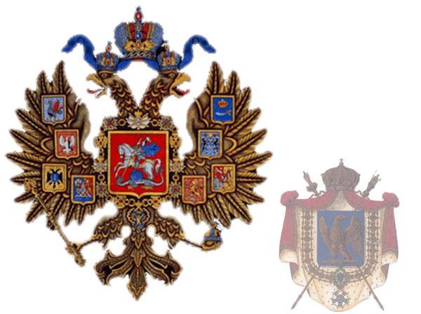 Фото №1 - Бонапарт на русской службе
