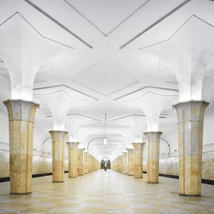 Фото №6 - Гадаем по станциям метро: где ты встретишь свою любовь? ❤️