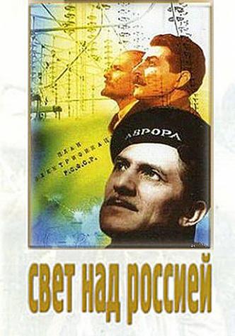 Фото №3 - Ленин жив? 9 мифов об Ильиче