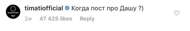 Фото №1 - Егор Крид выложил совместное видео с Дашей Клюкиной в свой день рождения