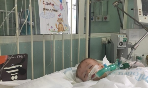 Фото №1 - Как залечили ребенка в Педиатрическом университете