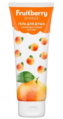 Гель для душа «Грейпфрутовый смузи» Fruitberry, Divage