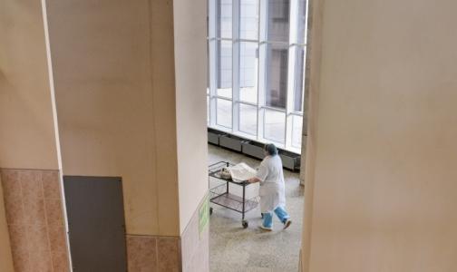 Фото №1 - Петербург занял 34 место в рейтинге эффективности здравоохранения